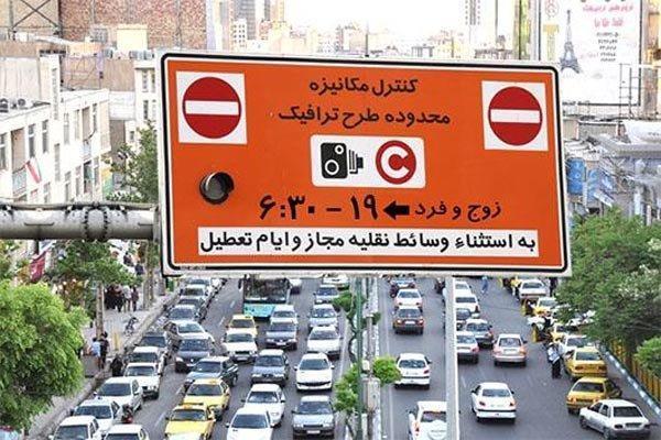 طرح ترافیک در پنجشنبه های 98 اجرا نمی گردد