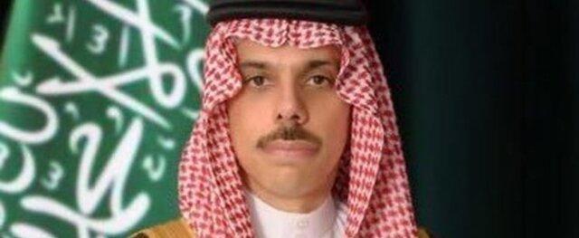 وزیر خارجه عربستان تغییر کرد