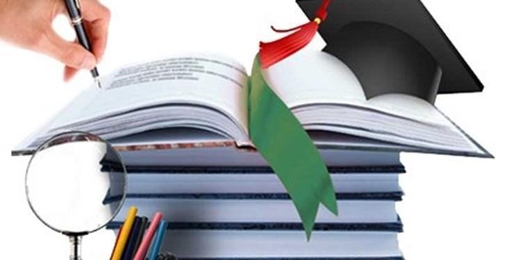 دانشگاه های برگزیده در ثبت و همانندجویی سرانجام نامه ها و رساله ها اعلام شدند