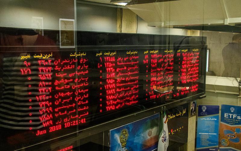 جهش جدید بورس تهران، شاخص کل 10 هزار و 930 واحد رشد کرد