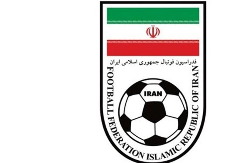 توضیح فدراسیون فوتبال درباره پیش نویس اساسنامه منتشر شده