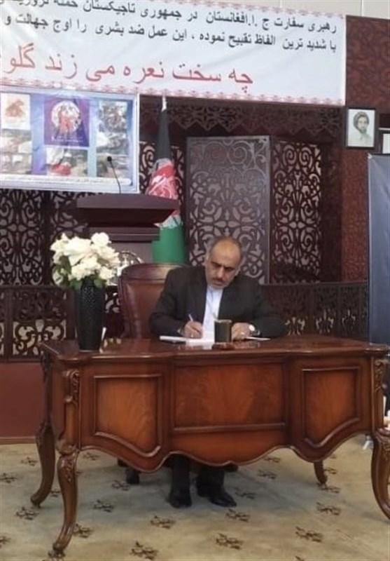 همدردی سفیر ایران در تاجیکستان با دولت و ملت افغانستان