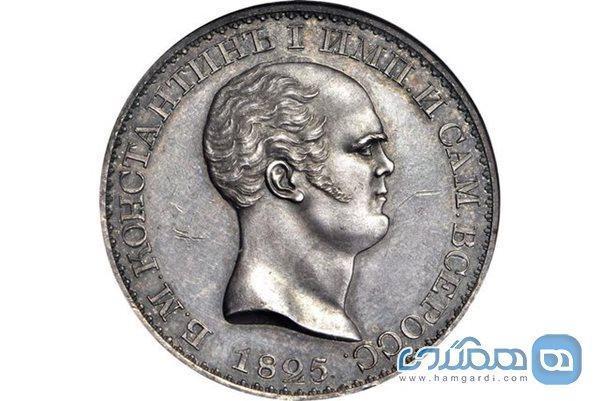 یک سکه تاریخی روسی به قیمت بیش از دو میلیون دلار فروخته شد